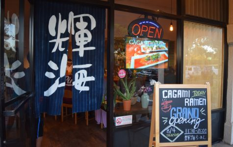 Taste and Tell #1: Cagami Ramen