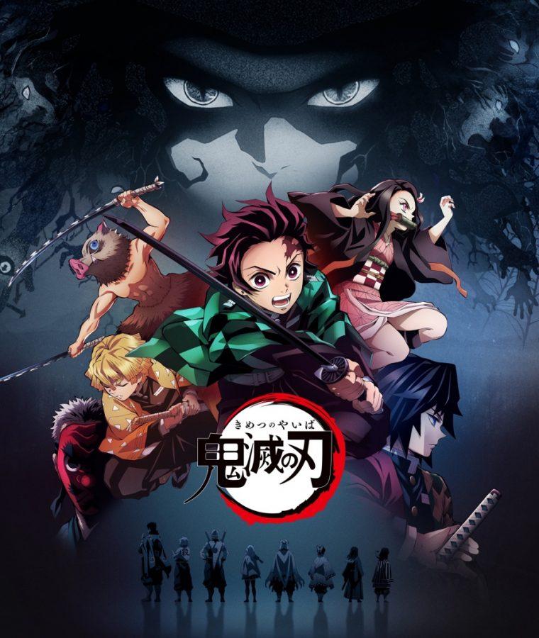 Demon Slayer: Kimetsu no Yaiba the Movie: Mugen Train